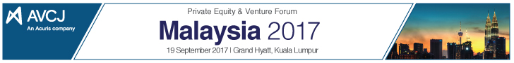 AVCJ Private Equity & Venture Forum