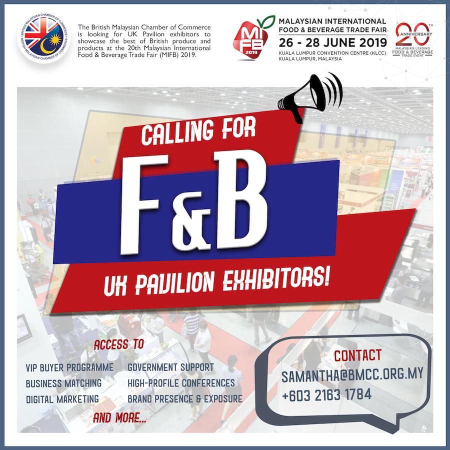 Malaysian International Food & Beverage Trade Fair (MIFB