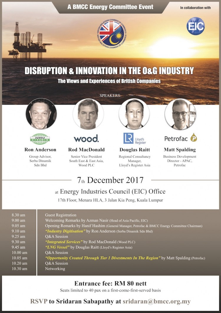 """BMCC Energy Committee: """"Disruption & Innovation In The Oil & Gas Industry"""""""