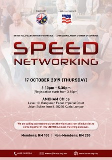 BMCC & AMCHAM Speed Networking
