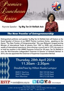 BMCC Premier Luncheon: The New Frontier of Entrepreneurship