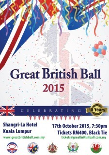 Great British Ball 2015