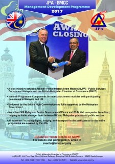JPA - BMCC Management Development Programme 2017