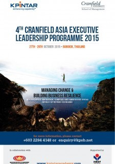 4th Cranfield Asia Executive Leadership Programme 2015