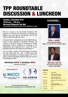 TPP Roundtable Discussion & Luncheon by MICCI