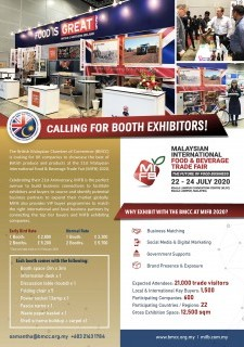 UK Pavilion at MIFB 2020: Calling For Booth Exhibitors
