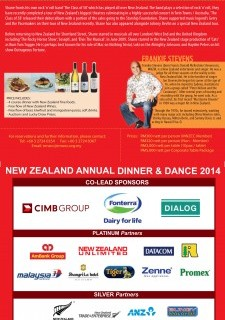 """New Zealand Annual Dinner & Dance 2014 """"The Ultimate Kiwi Experience"""""""