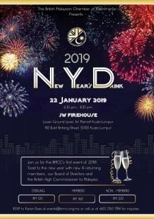 BMCC New Year's Drink 2019