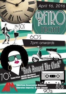 "AAM's Annual Ball ""Retro Night"""