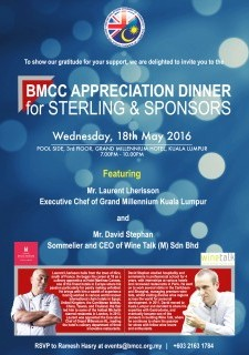 BMCC Sterling & Sponsors Appreciation Dinner