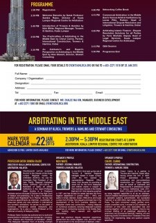 ARBITRATING IN THE MIDDLE EAST: A Seminar by KLRCA, Trowers & Hamlins and Stewart Consulting