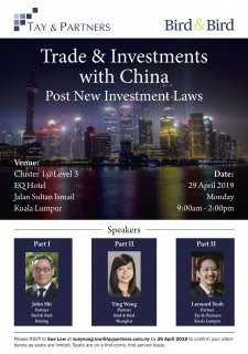Trade & Investments with China: Post New Investment Laws