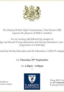 Varsity Education Reception at the British High Commissioner's Residence