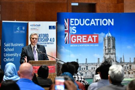 Oxford Leadership 4.0 Education Portfolio Launch