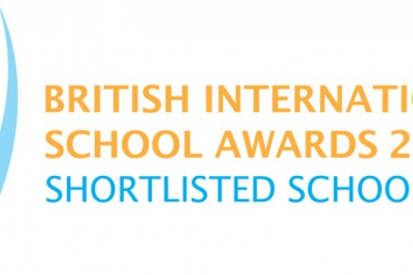 Alice Smith School - Shortlisted for the British International School Awards 2018
