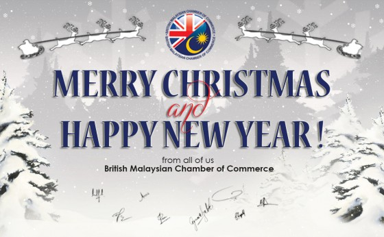 Merry Christmas & Happy New Year from BMCC