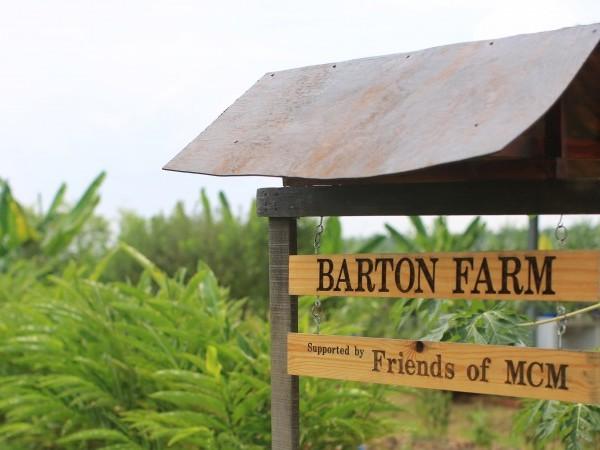 Barton Farm, Marlborough College Malaysia