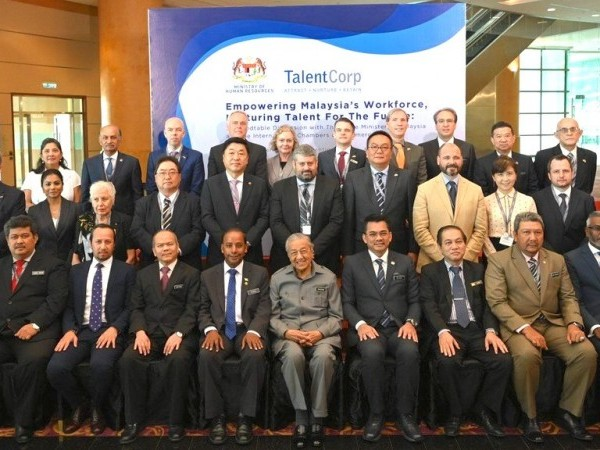 BMCC Joins International Chambers of Commerce Roundtable with Prime Minister Tun Dr Mahathir