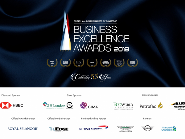BMCC 1st Business Excellence Awards 2018