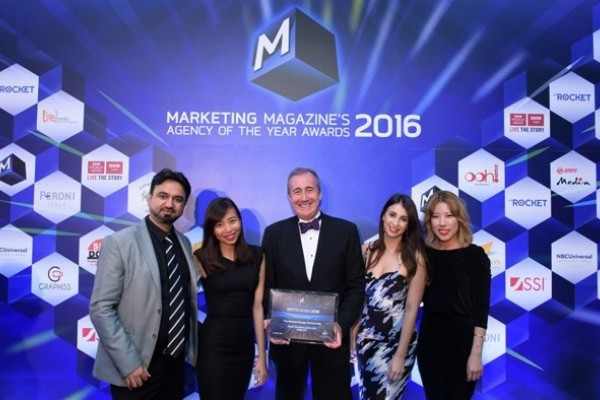 Marketing Magazine's Brand Consultancy of the Year 2016 Finalist