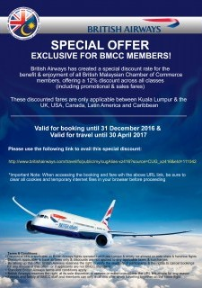 British Airways Exclusive Discount Offer for BMCC Members