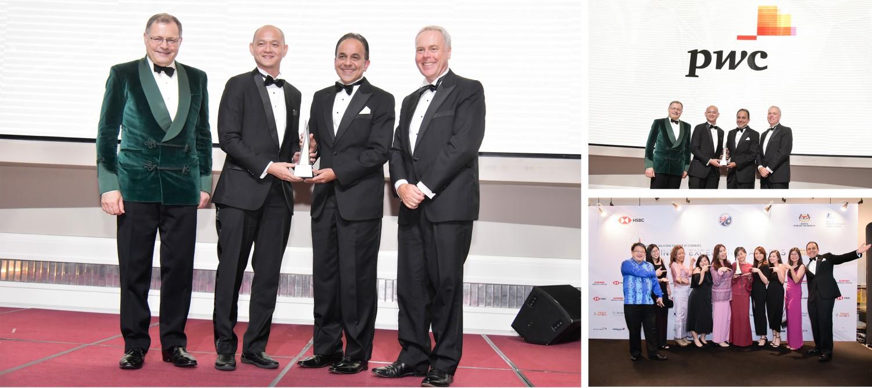 Sridharan Nair, Managing Partner of PwC Malaysia accepts the Award from YB Dr Ong Kian Ming, Deputy Minister of International Trade & Industry