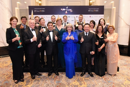 BMCC Business Excellence Awards 2018 & 55th Anniversary